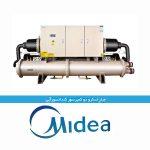 چیلر آب خنک مدیا (MIDEA)